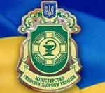ukrain_src_1-b42e2b368983f59ee59c598e191340ac.jpg